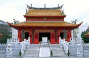 Confucian Shrine