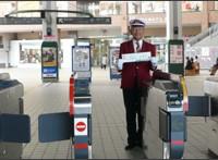 長崎駅からのお迎え