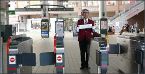 在长崎站的迎接