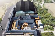 長崎歴史文化博物館