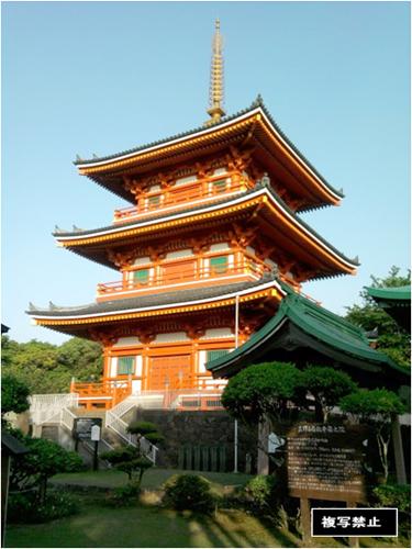 最教寺(三重大塔・霊宝館)