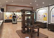 南島原市有馬キリシタン遺産記念館
